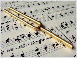 «Детская школа хорового пения»