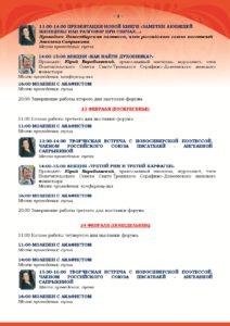 2020. Омск. Православная выставка| vestnikkladez.ru
