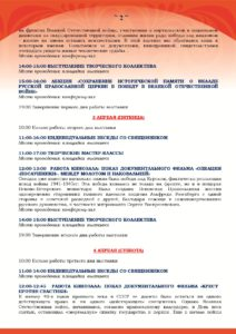 2020. Петрозаводск. Православная выставка| vestnikkladez.ru
