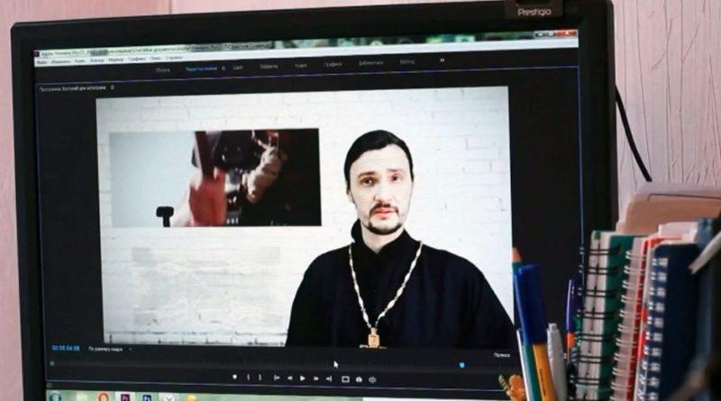 онлайн-общение со священниками