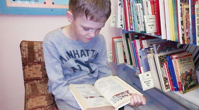 """акция """"Книги детям"""""""
