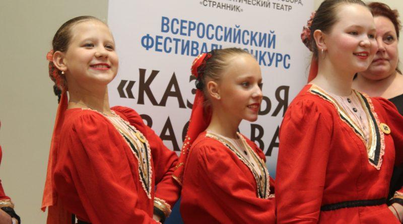 фестиваль-конкурс «КАЗАЧЬЯ ЗАСТАВА»