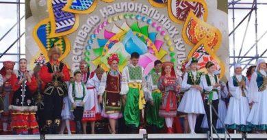 Фестиваль национальных культур «Соцветие»