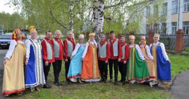 фестиваль «Колокольная Русь-2020»