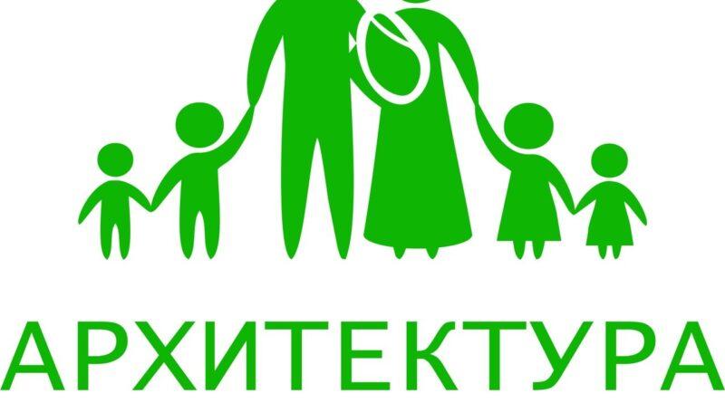 «Семейные добродетели»