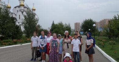 подростковый центр «Скимен»