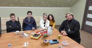 молодежный клуб «Благовещение»