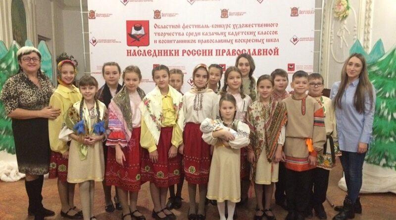 «Наследники России Православной»
