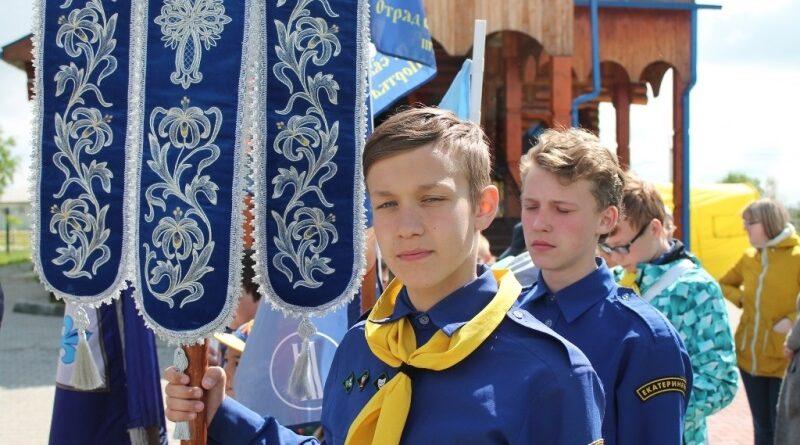 Братство православных следопытов
