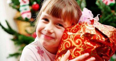 «Подари радость на Рождество»