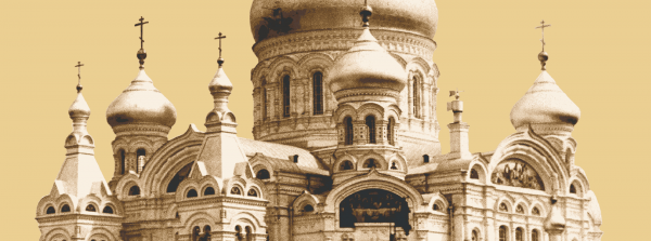 2021. Пермь. Православная выставка| vestnikkladez.ru