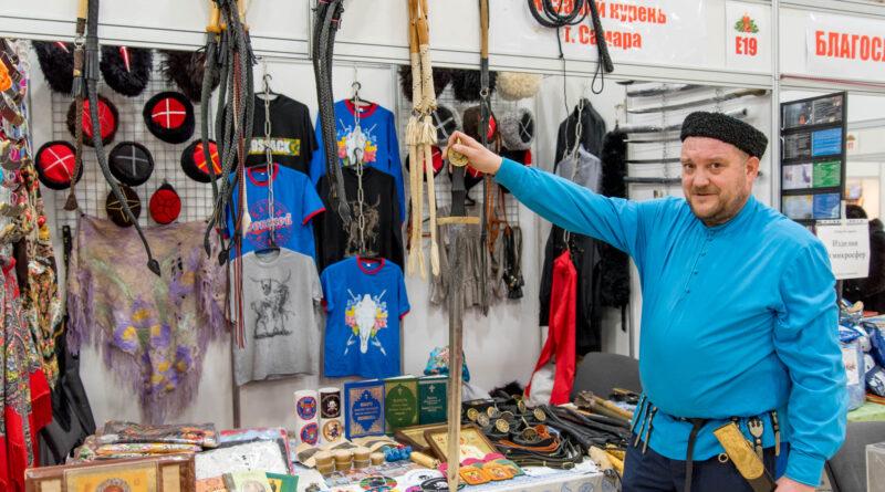 Православная ярмарка-выставка «Дон православный»