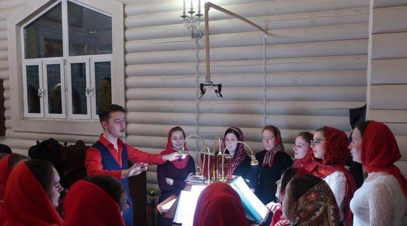 молодежная литургия