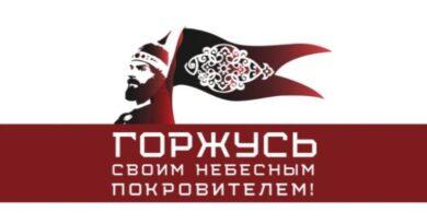 Конкурс «Мой Александр»