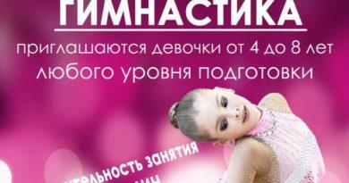 """http://vestnikkladez.ru - Спортивный клуб """"Премьера"""""""