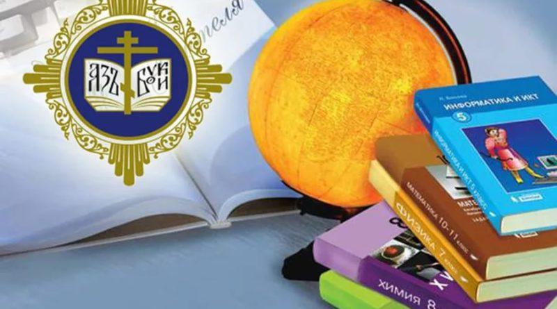 http://vestnikkladez.ru - XII Всероссийский конкурс в области педагогики