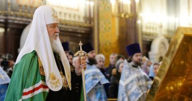 Патриарх Кирилл: Идеалом молодежи должно быть создание семьи