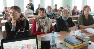 http://vestnikkladez.ru - совет руководителей воскресных школ