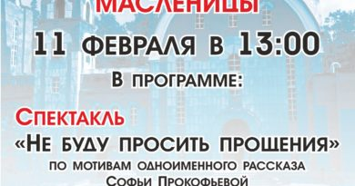 http://vestnikkladez.ru - Масленица