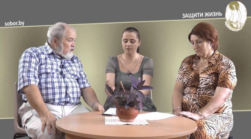 http://vestnikkladez.ru - защита жизни и семьи
