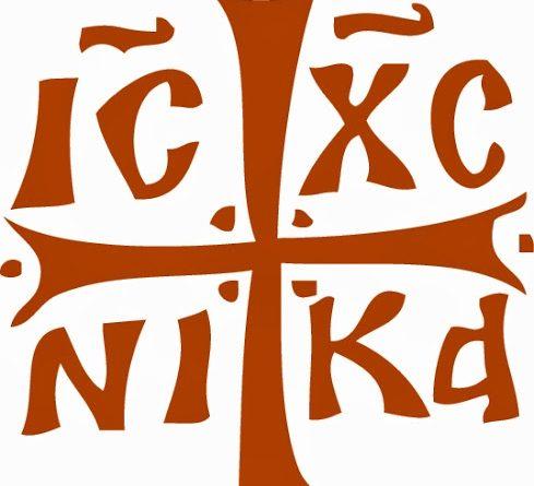 http://vestnikkladez.ru - Детско-юношеская конференция «НИКА»