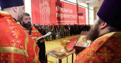 http://vestnikkladez.ru - sorevnovaniya_2018_goda