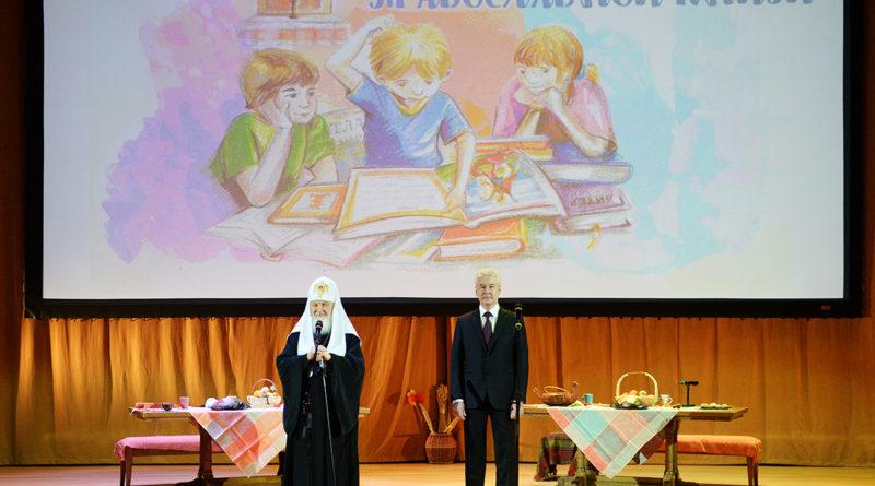 http://vestnikkladez.ru - детский праздник «День православной книги»