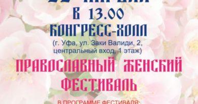 http://vestnikkladez.ru - День жен-мироносиц