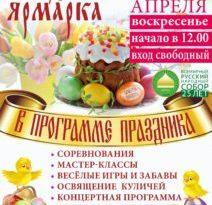 http://vestnikkladez.ru - Кемеровская ярмарка