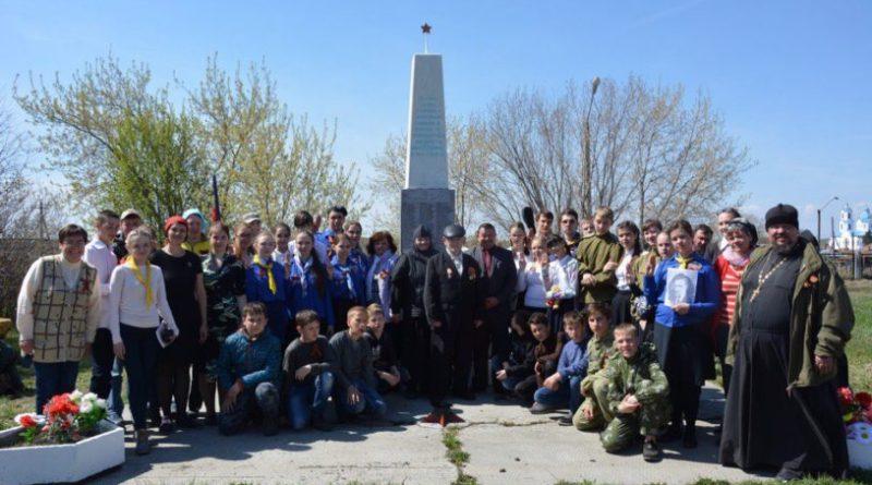 http://vestnikkladez.ru - Братство православных следопытов