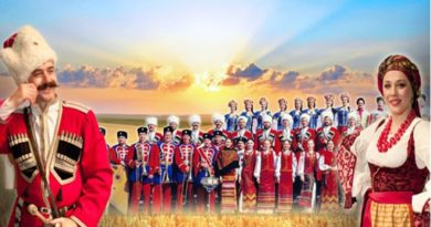 http://vestnikkladez.ru - «Вечера казачьей культуры в Москве»