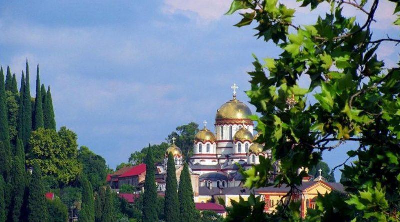 http://vestnikkladez.ru - православный лагерь «Христианская Абхазия. Восхождение к смыслу»