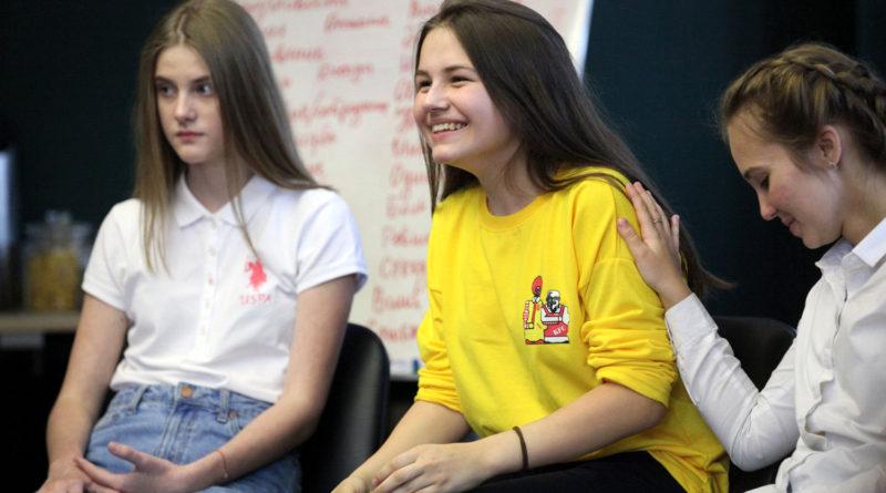 """http://vestnikkladez.ru - Тренинг для подростков """"АКТИВНЫЙ ДИАЛОГ"""""""