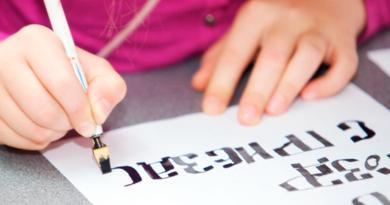 http://vestnikkladez.ru - курсы каллиграфии для детей и взрослых