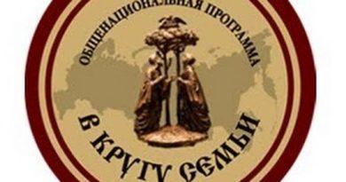 http://vestnikkladez.ru - XIII Международный кинофестиваль семейных и детских фильмов