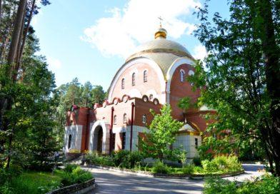 http://vestnikkladez.ru - храм святого великомученика Пантелеимона