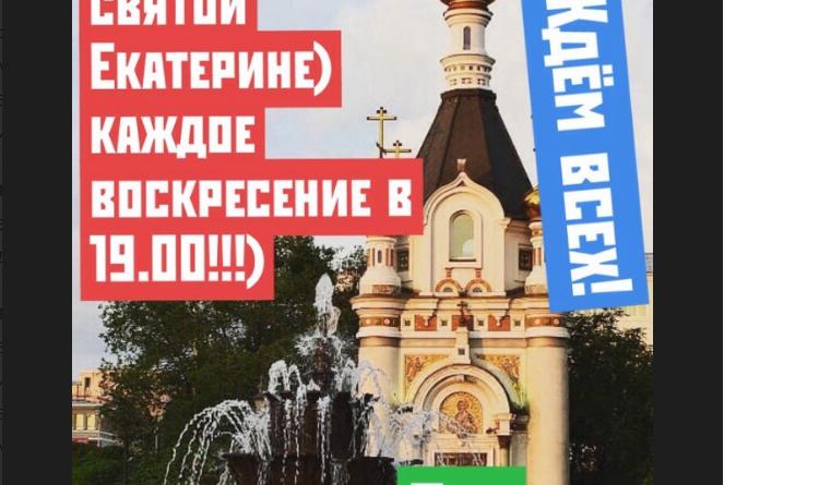 http://vestnikkladez.ru - Акафист святой Екатерине