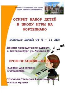 http://vestnikkladez.ru - Духовно-просветительский центр при храме целителя Пантелеимона