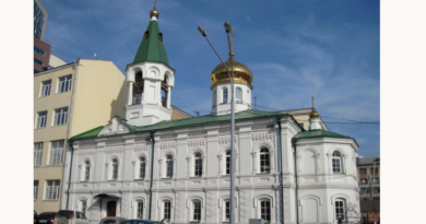 http://vestnikkladez.ru - Уральский государственный горный университет