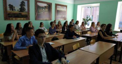 http://vestnikkladez.ru - «Основы православной культуры для студенческой молодежи»