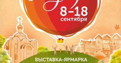 "http://vestnikkladez.ru - фестиваль ""Радость"""