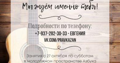 http://vestnikkladez.ru - обучение игре на гитаре и укулеле