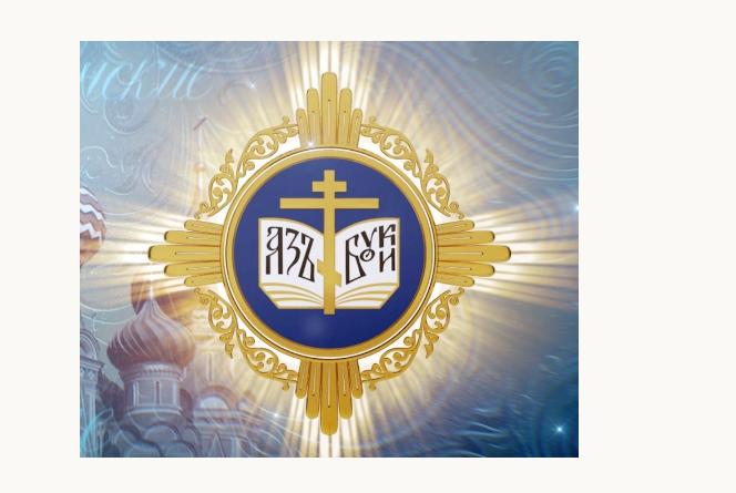 http://vestnikkladez.ru - Региональный этап XXVII Международных Рождественских образовательных чтений