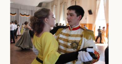 http://vestnikkladez.ru - Бал православной и светской молодежи