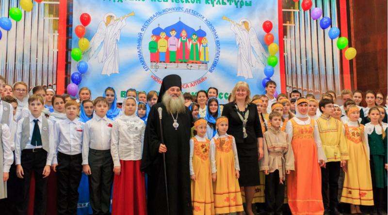 http://vestnikkladez.ru - фестиваль «Юные голоса Алтая»