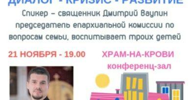 http://vestnikkladez.ru - Школа православной семьи