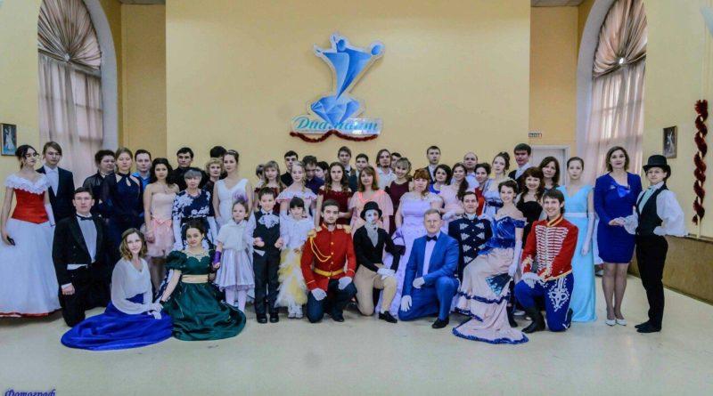 http://vestnikkladez.ru - bal