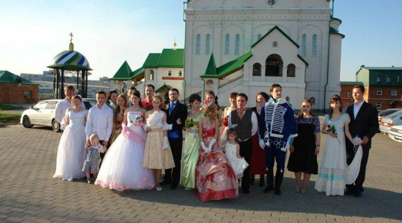 http://vestnikkladez.ru - Молодежное объединение «Свет»