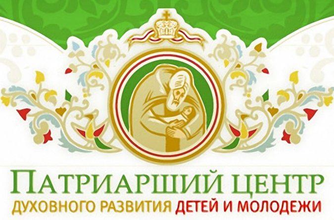 http://vestnikkladez.ru - «Введение в веру и жизнь Церкви»
