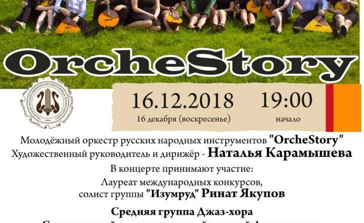 http://vestnikkladez.ru - LxdFfl2x6Vg